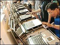 وبلاگ فن آوری اطلاعات یزد- آگاهی و رعایت دقیق امنیت شبکه در دنیای مجازی ما را از دست هکرها شیطون نجات می ده -