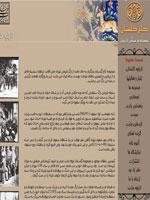 دیدار اینترنتی از کاخ   موزه گلستان تهران