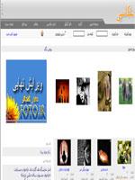 دنیای عکاسی برای کاربران ایرانی