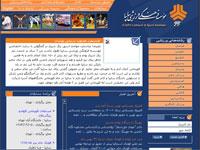 نسخه ورزشی سایپا در اینترنت